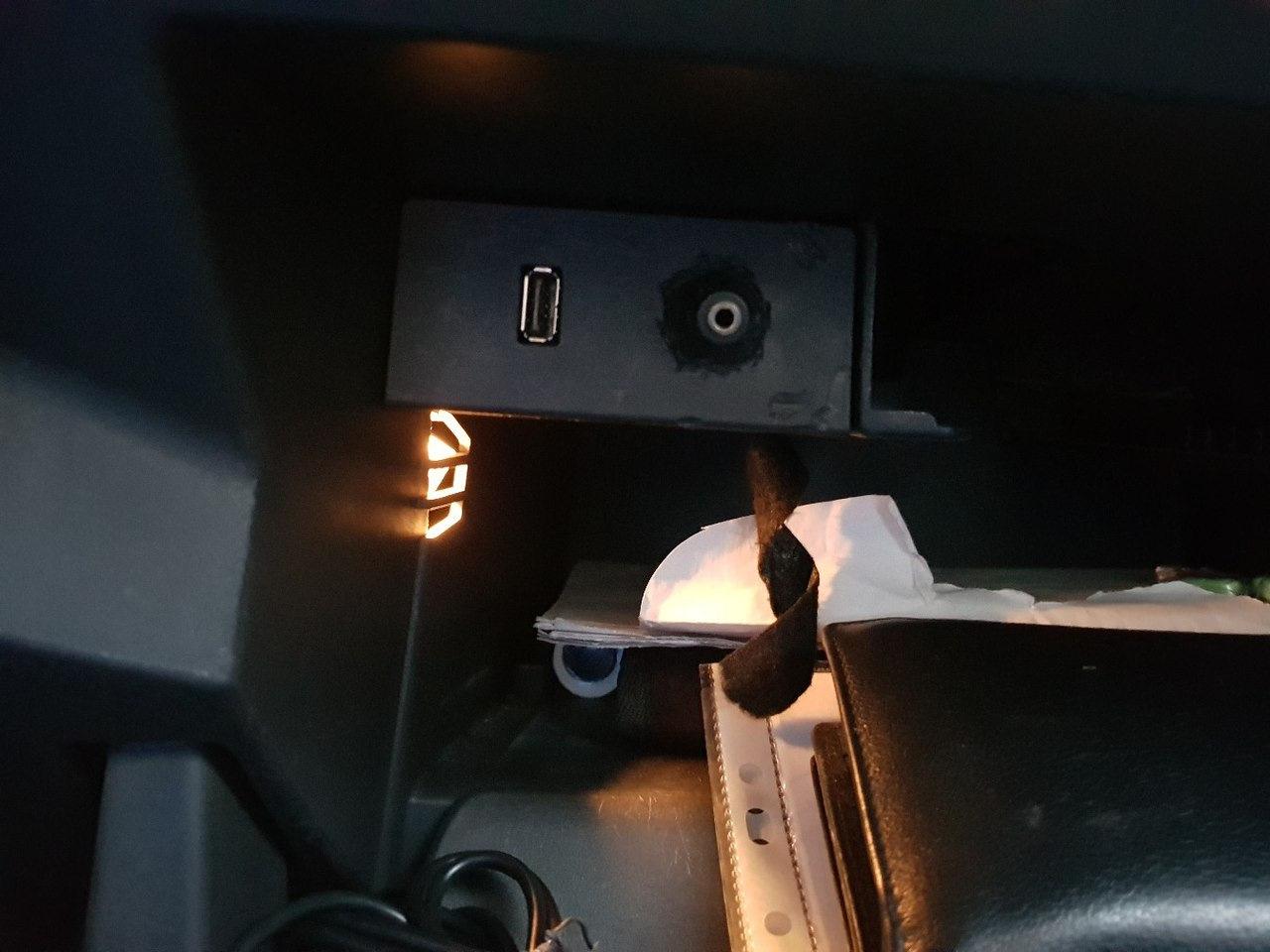 Где находится AUX выход и как подключить разъём в Форд Фокус 2 54