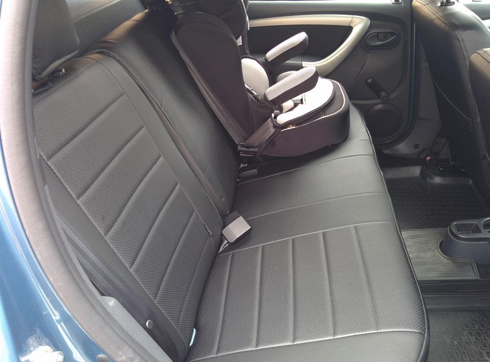 Чехол на кресло автомобиля