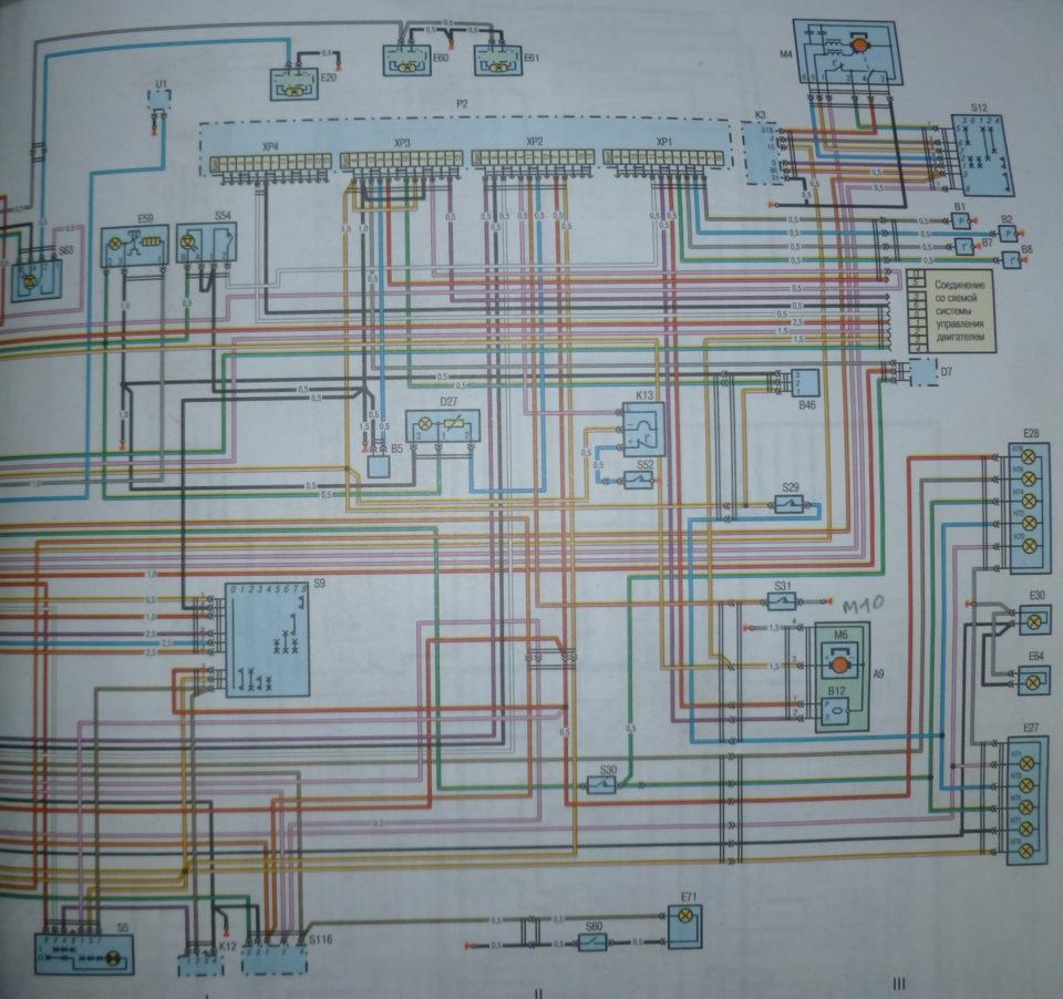 двс 421 инжектор схема приборов управления двигателем