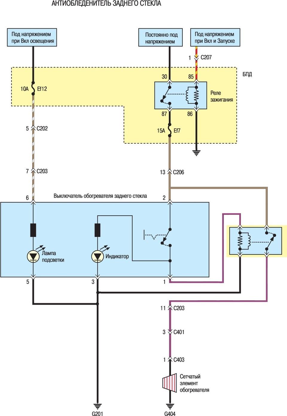 Схема реле времени заднего омывателя