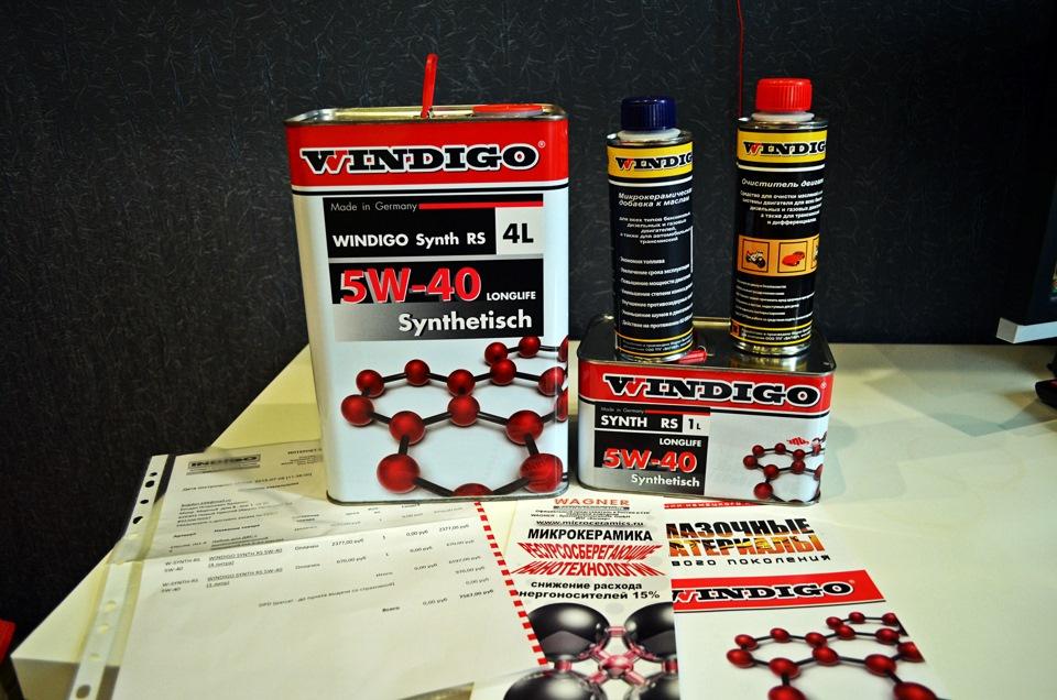 Windigo масла фото