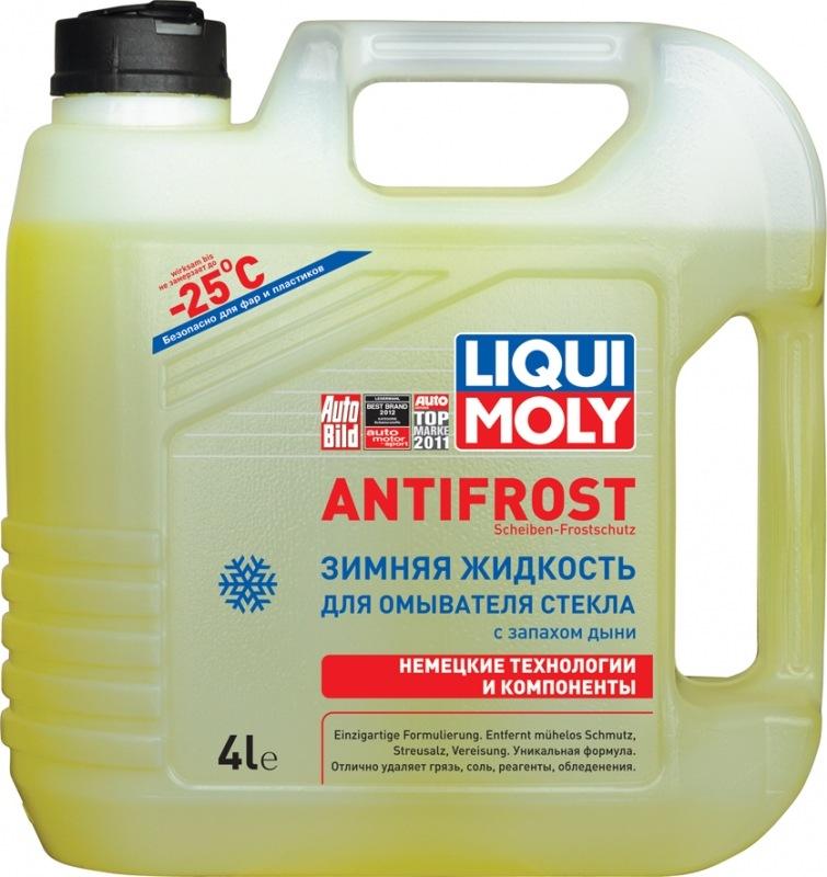 Незамерзающая жидкость liqui moly
