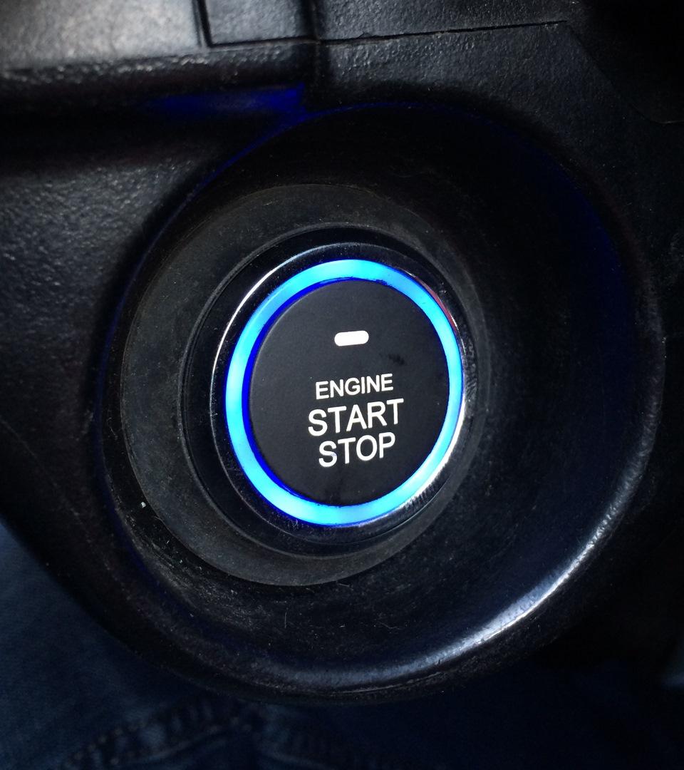 кнопка старт стоп серебристая фото мультимедийные файлы после