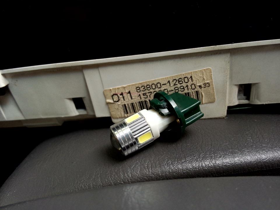 Запасная часть Патрон мини FIT 36927
