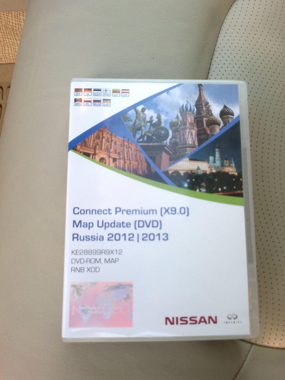 карты 11-12 для nissan connect