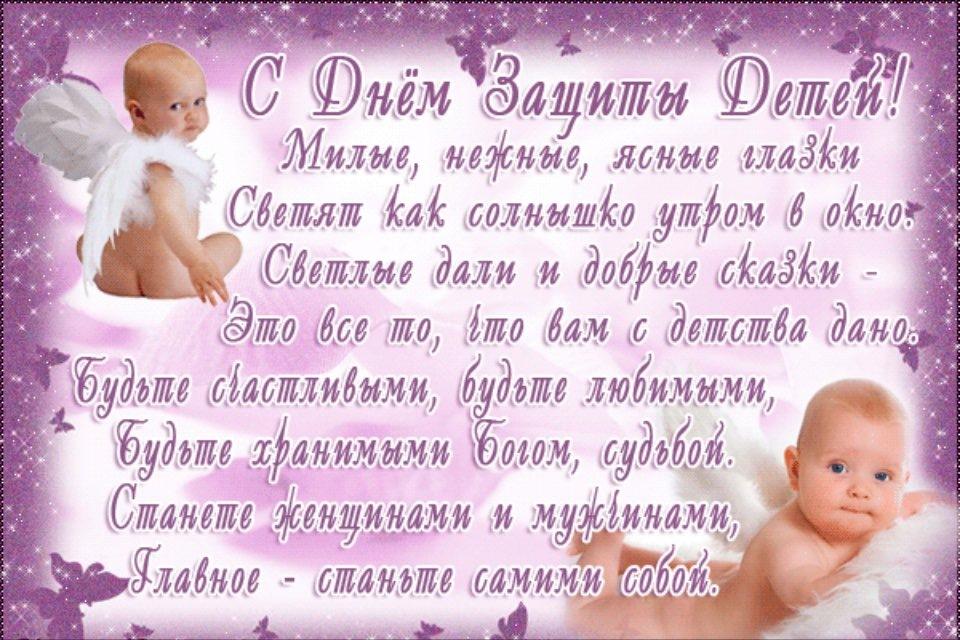 малышу в стихах открытки дорожки досок