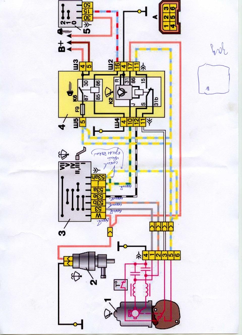 Электро схема дворников