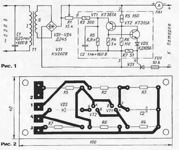 Как сделать самодельное зарядное устройство для аккумулятора фото 4