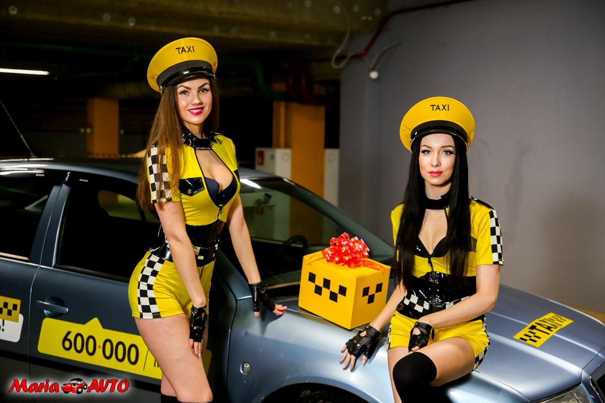 Открытка таксисту на день рождения, никого