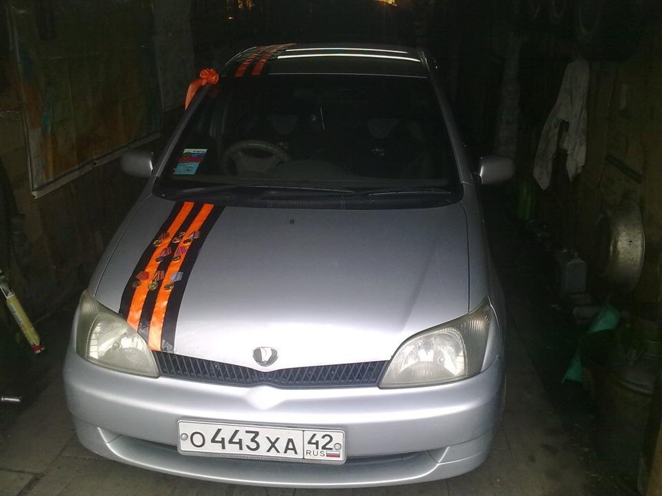 Георгиевская лента на машине