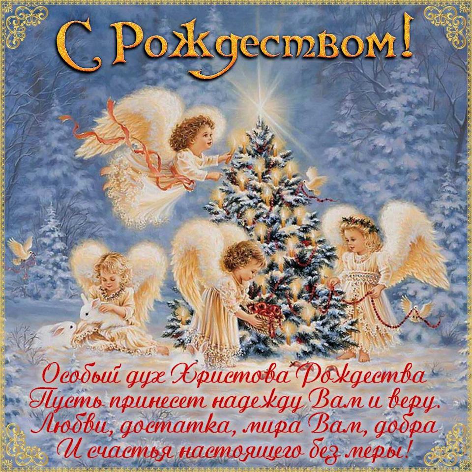 Ролики поздравления с рождеством