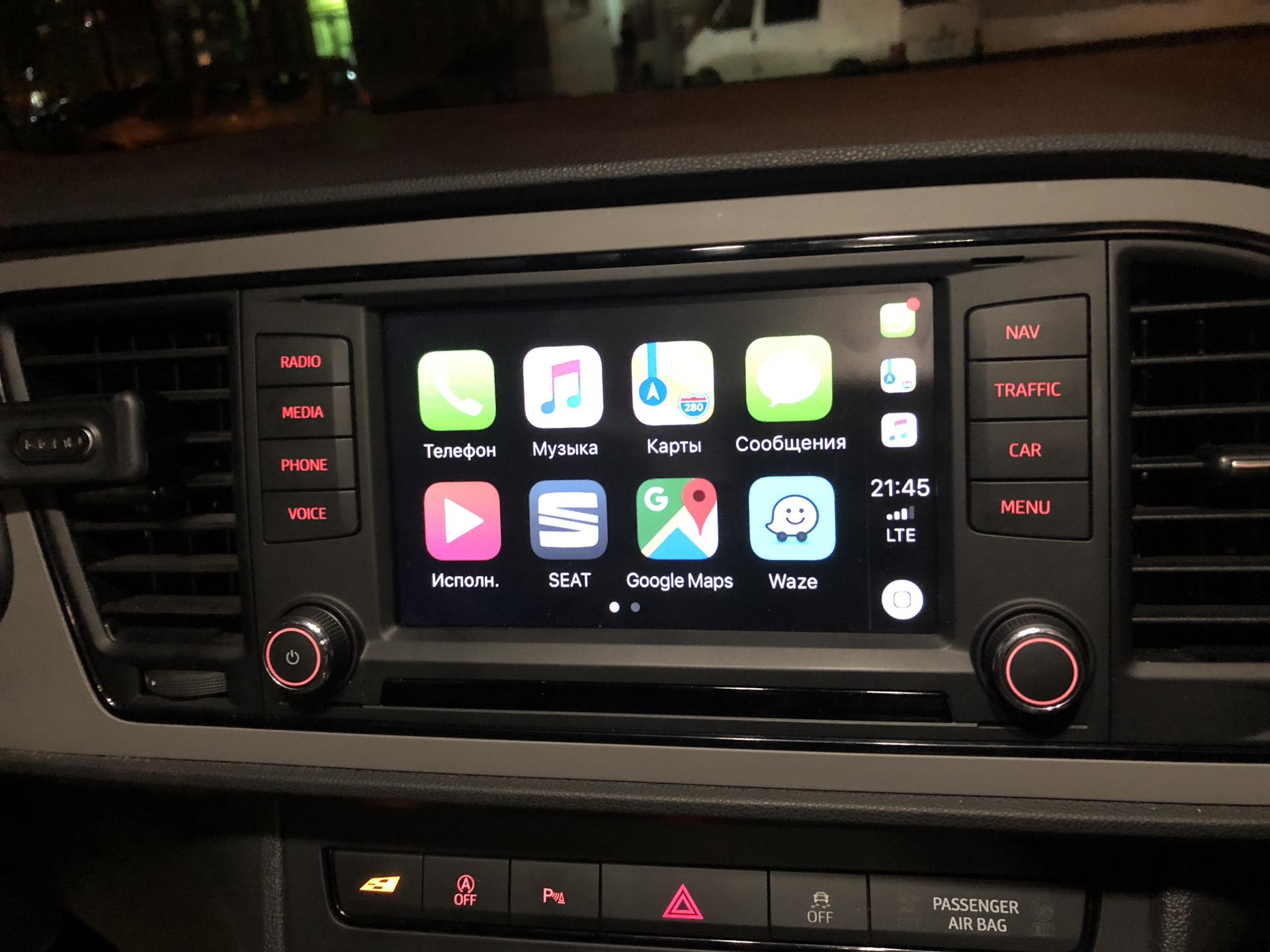 Retrofit | MIB2 — logbook SEAT Leon FR 2014 on DRIVE2