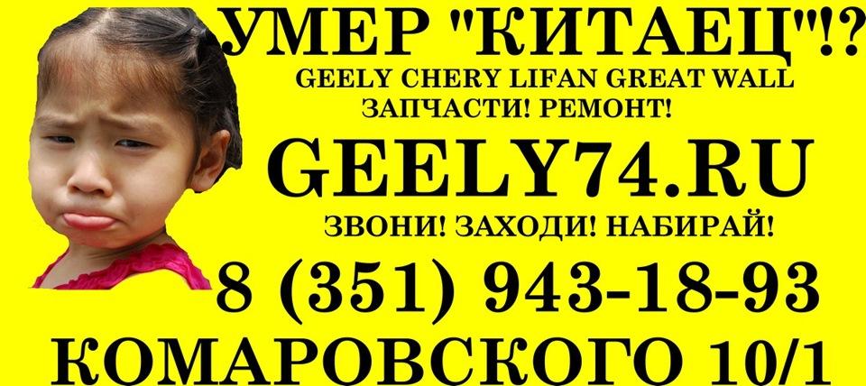 c01684as-960.jpg