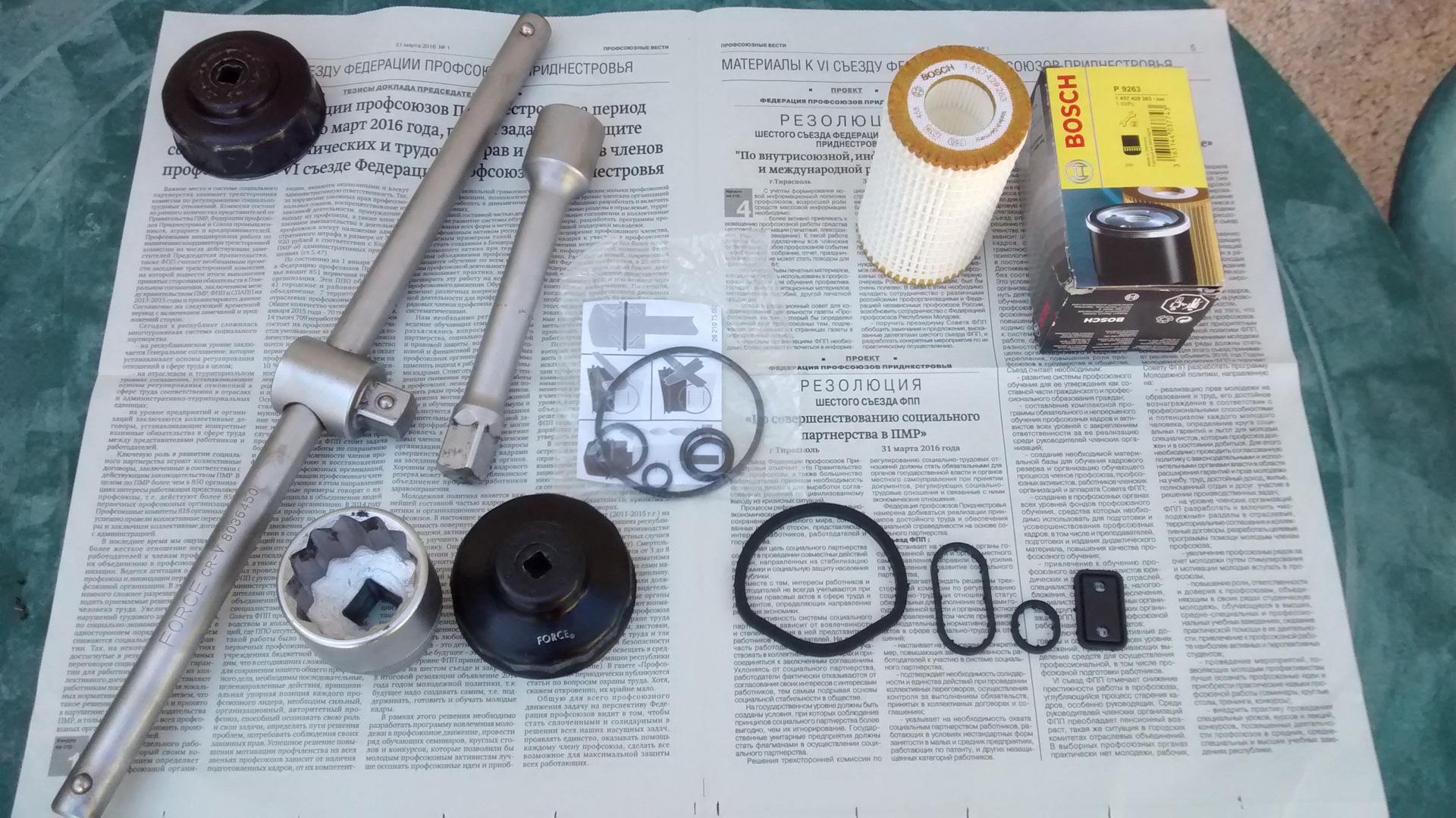 Замена прокладок теплообменника m112 Пластины теплообменника ТИЖ 0,35 Кызыл