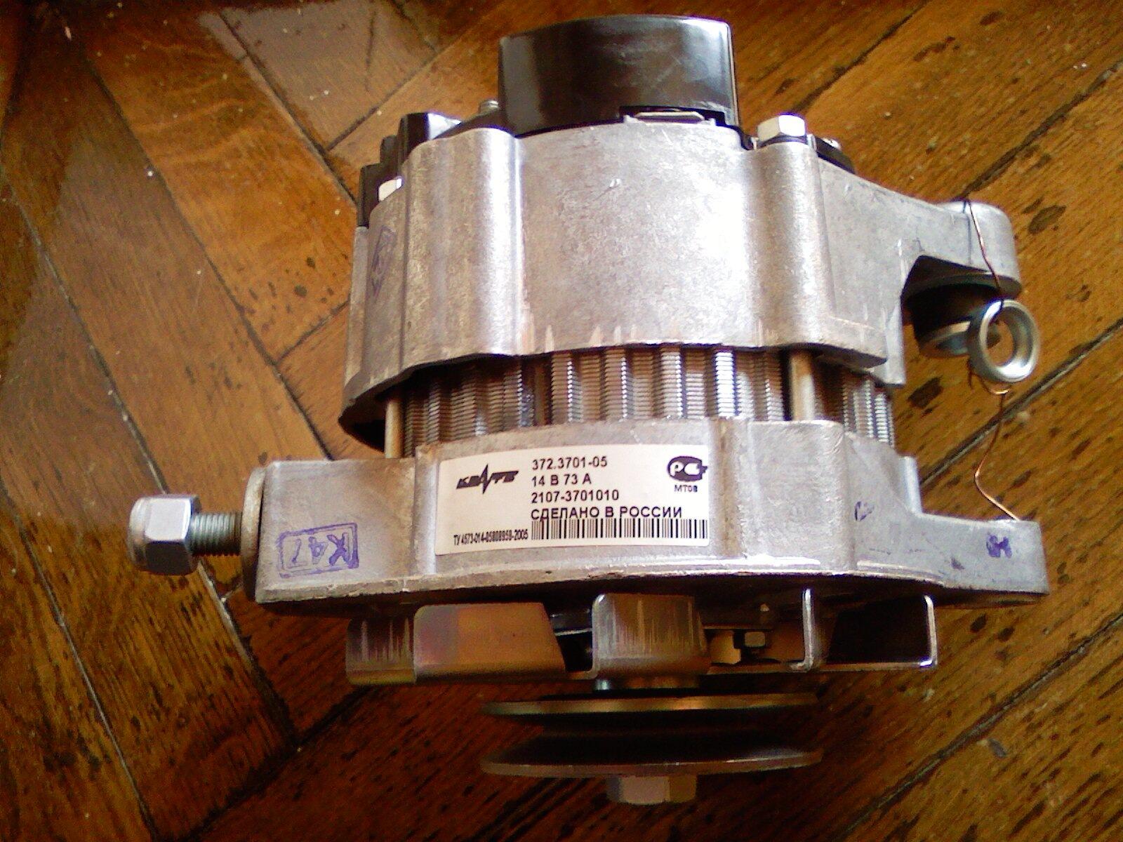 Схема генератор 372.3701 подключение
