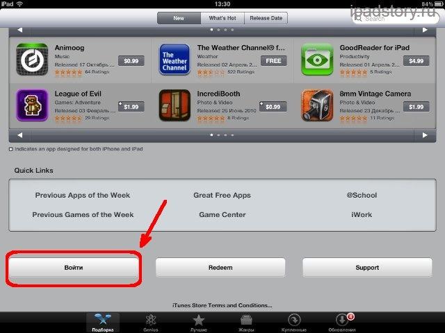 Как сделать app store с английского на русский - Simvol-goroda.ru