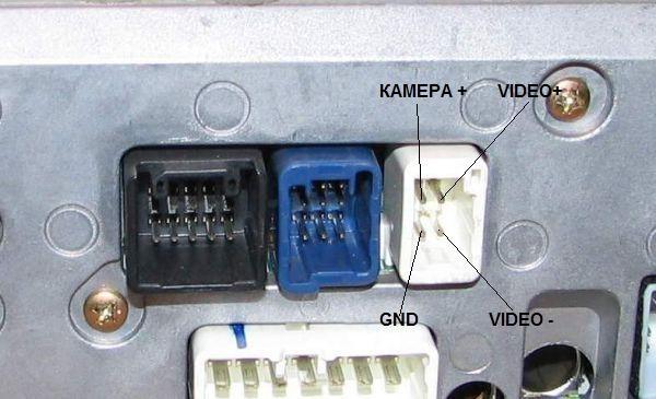 инструкция к магнитоле toyota 16026.