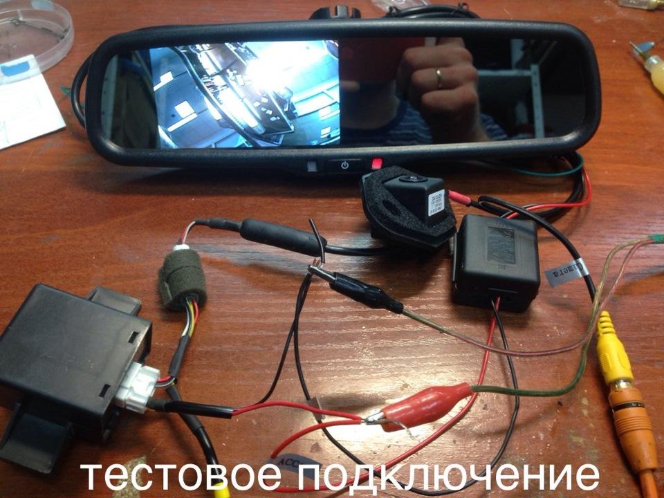 Зеркало заднего вида с монитором и камерой штатное крепление