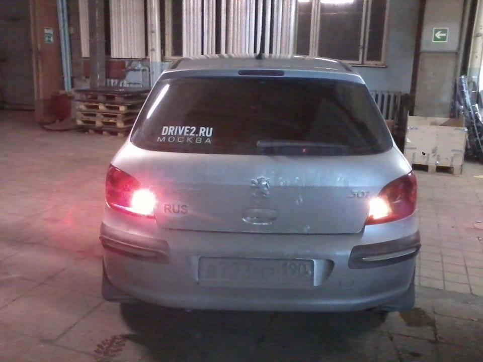 улучшение света заднего хода — бортжурнал Peugeot 307 2002 ...: https://www.drive2.ru/l/2611149/
