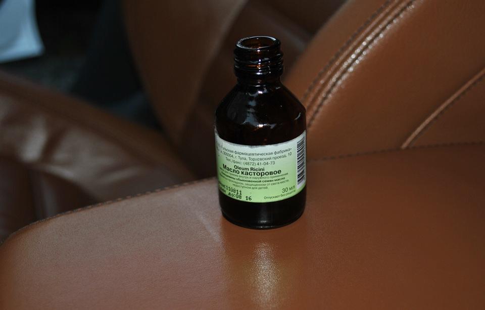Касторовое масло кожа сиденья
