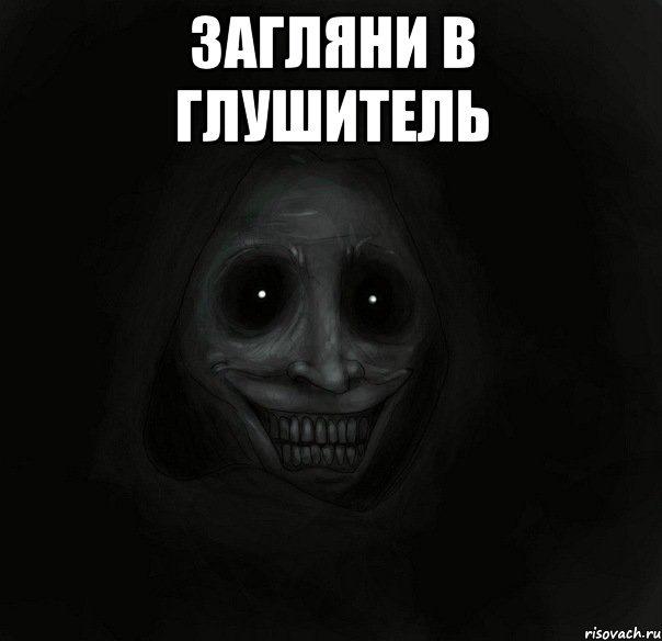 Картинки страшные спокойной ночи подруга