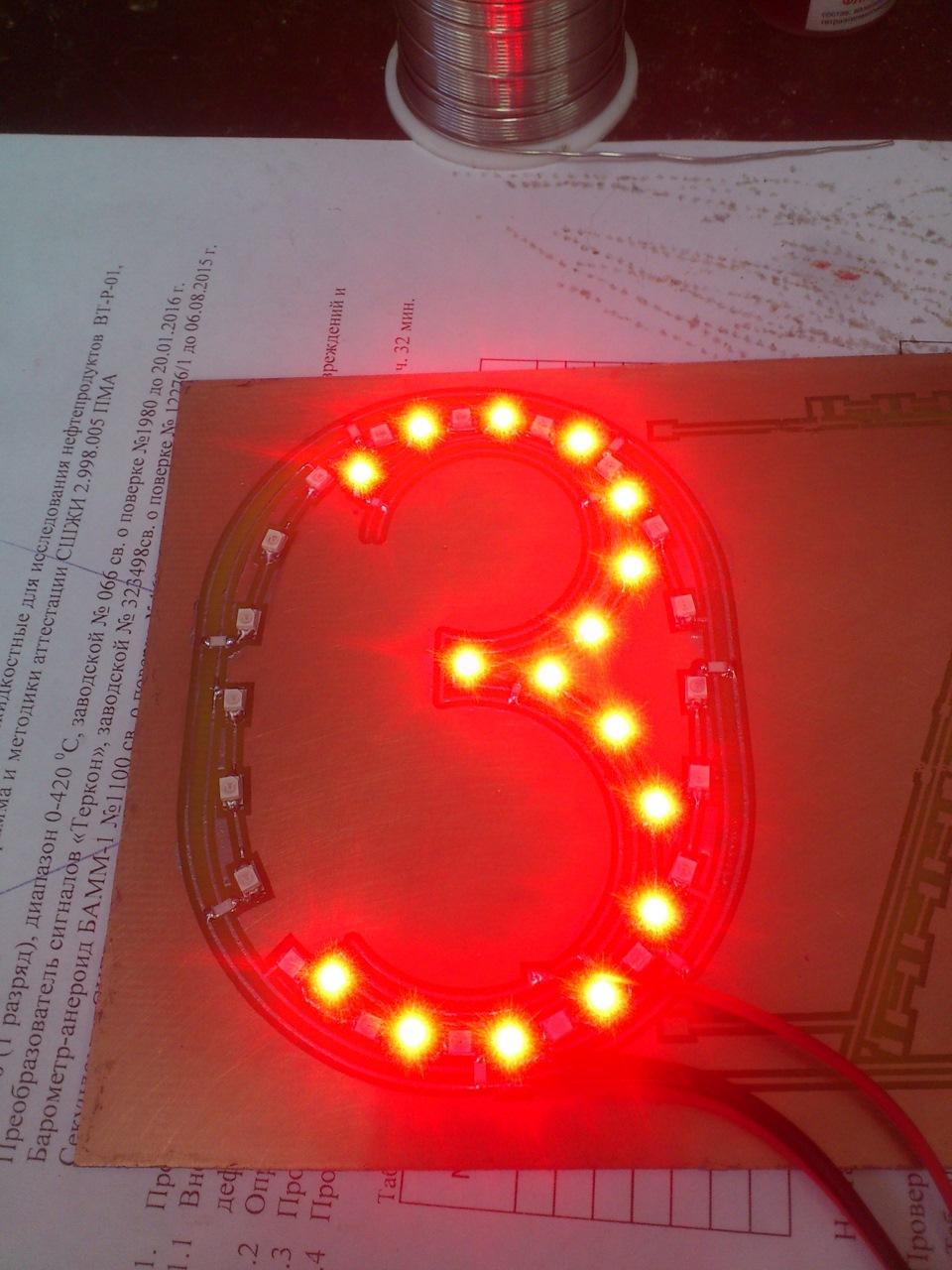 """Информационное светодиодное табло своими руками. - Сообщество """"Сделай Сам"""" на DRIVE2"""