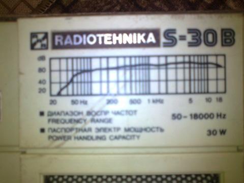 РАДИОТЕХНИКА S-30 B.