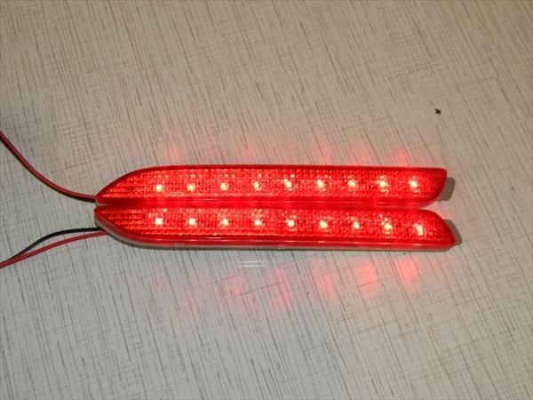Светодиоды в катафоты бампера