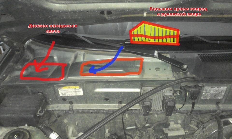 Как поменять салонный фильтр шевроле ланос
