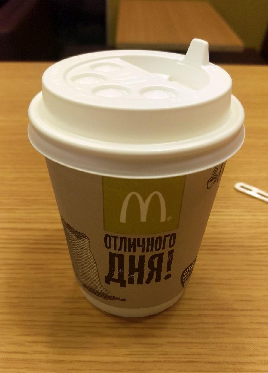 поздравления макдоналдс кофе фото длинные волосы