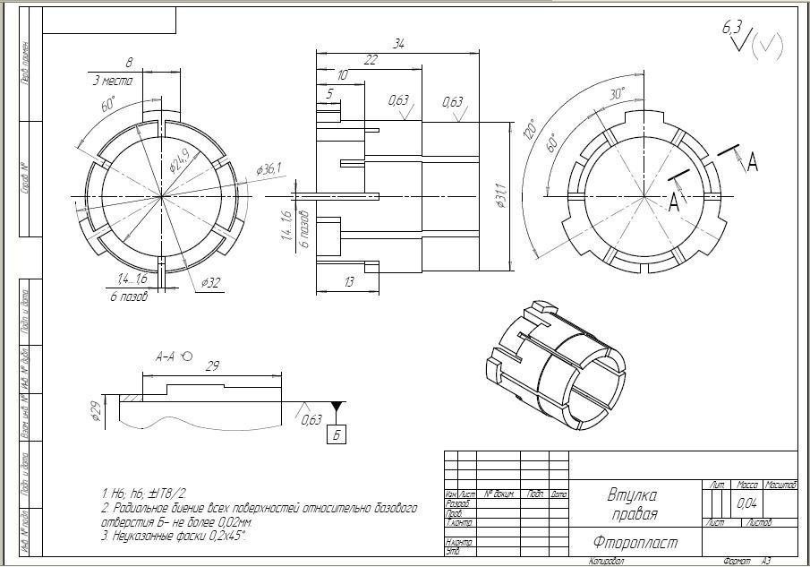 тойота королла 120 ремонт рулевой рейки