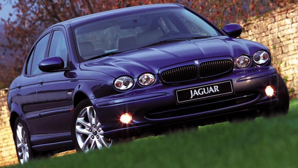 jaguar x type отзывы