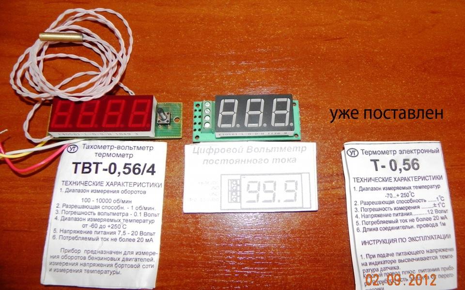 Индикатор температуры цифровой своими руками