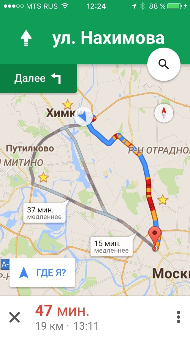 Google maps vs яндекс карты 2020
