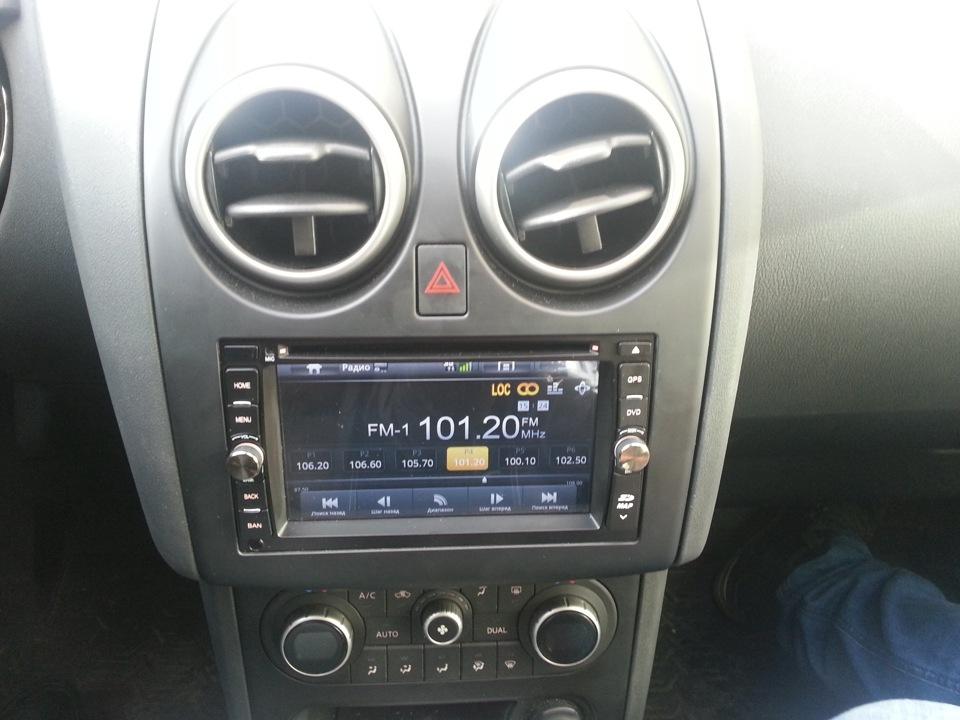 Fm радио как сделать 477