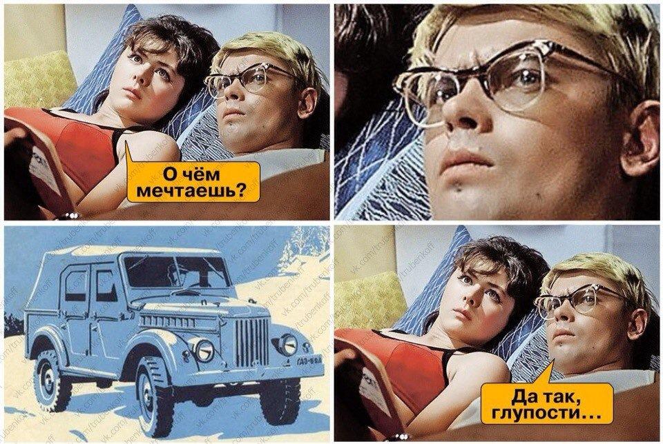Картинки приколы для автомобилистов