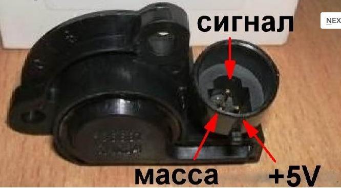 Фото №14 - как проверить датчик дроссельной заслонки ВАЗ 2110