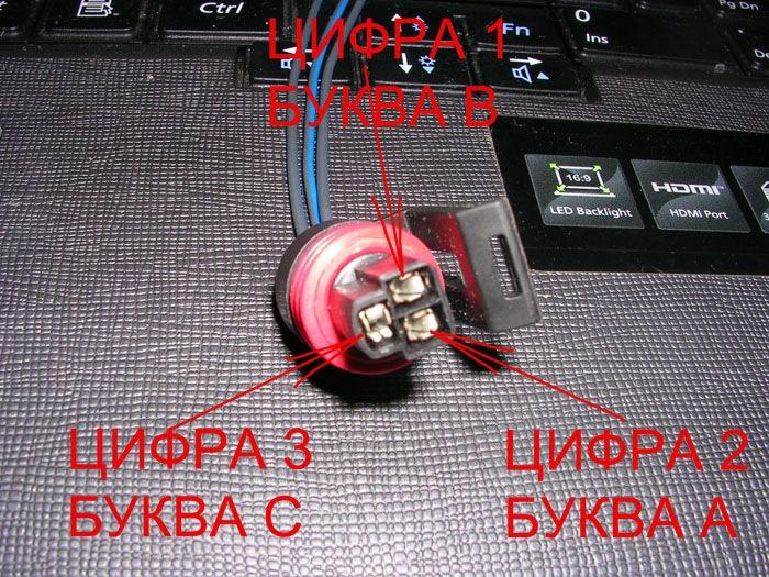 подключение датчика наружной температуры chevrolet aveo t200