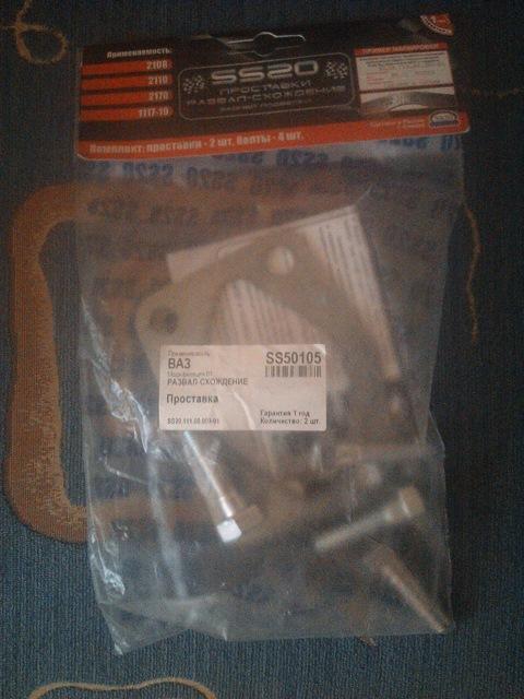Фото №45 - почему выкидывает тосол из расширительного бачка ВАЗ 2110