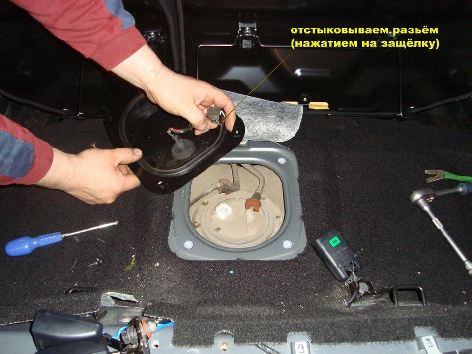 где находится топливный фильтр hyundai elantra
