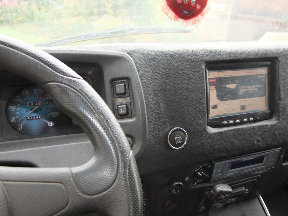 сигнализация с автозапуском на киа соренто с кнопкой старт стоп. сигнализация помпу соренто старт на с кнопкой стоп...
