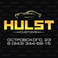 Картинки по запросу hulstcustoms.ru
