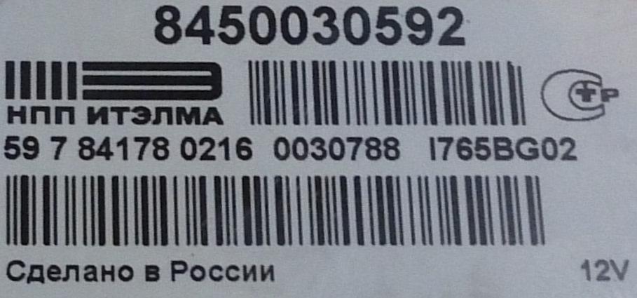 эбу М86
