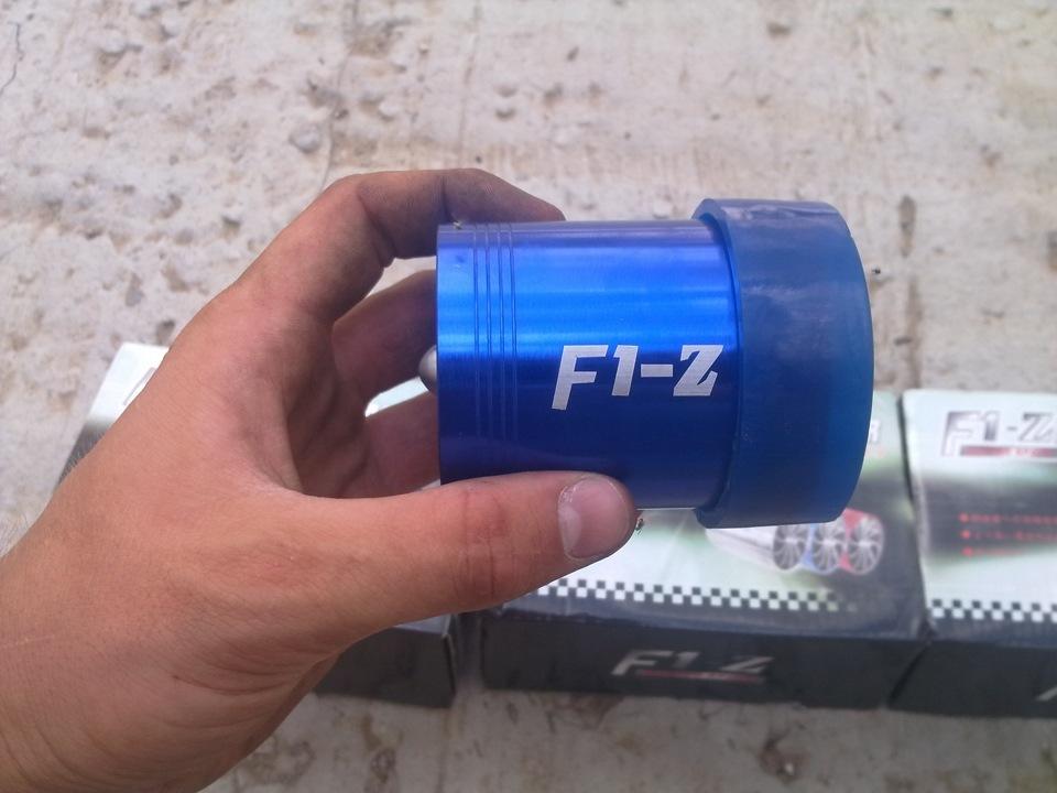 F1 z завихритель во впуск отзывы