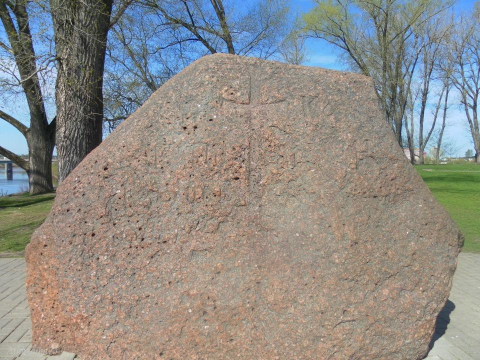это борисов камень в полоцке фото прозвище затем осталось