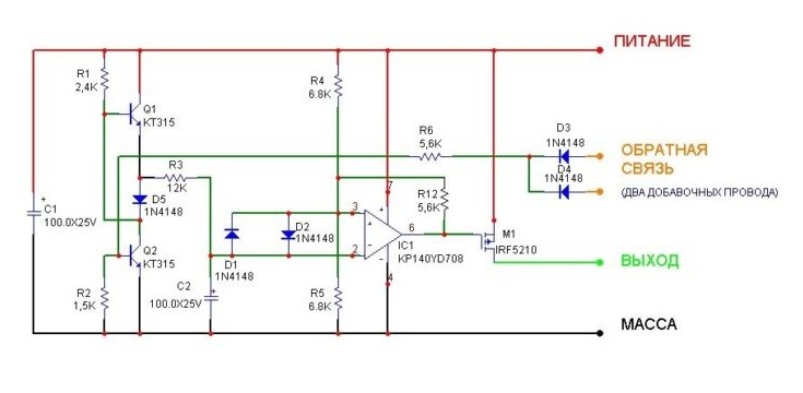 схема электронного реле