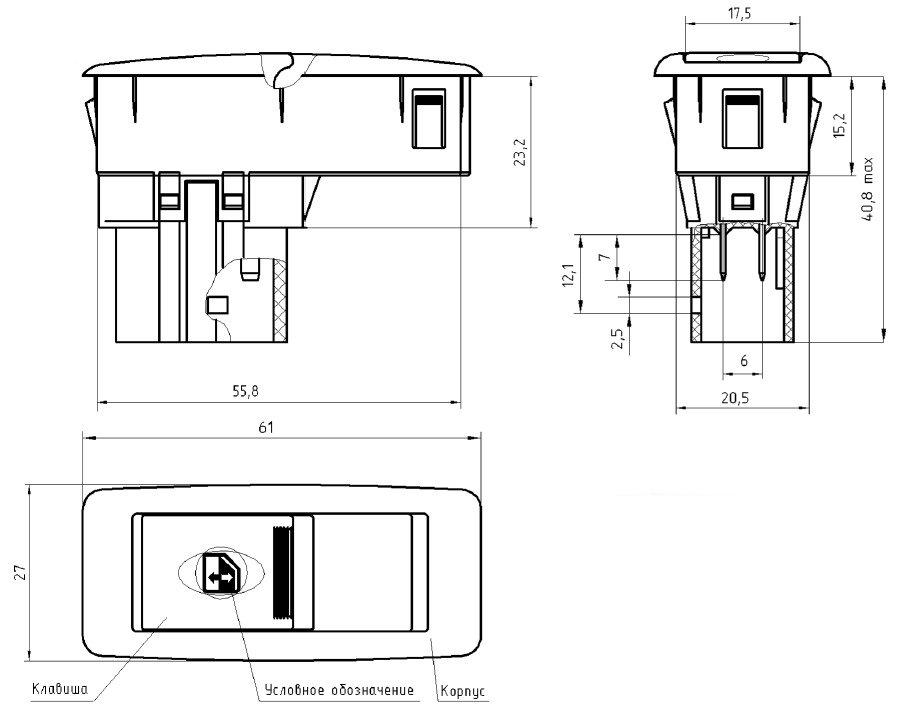 Блок управления стеклоподъемниками схема фото 881