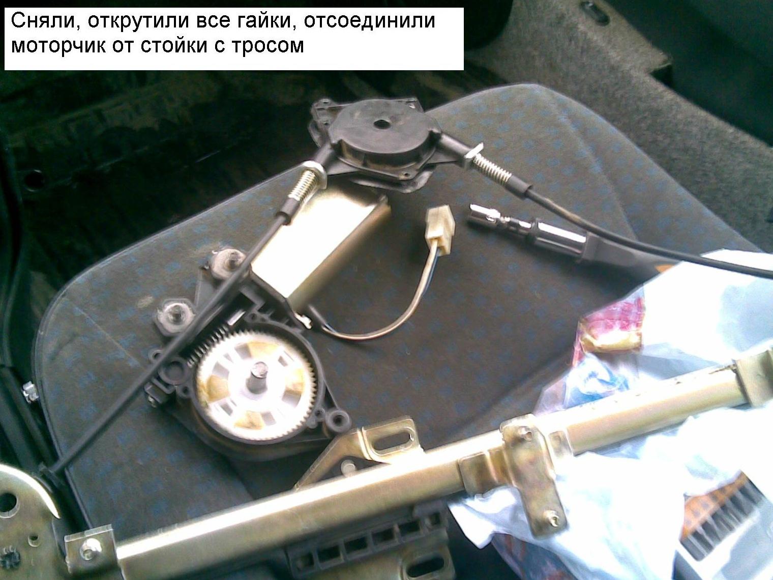 Фото № 2632 Замена моторчика на стеклоподъемнике лада калина