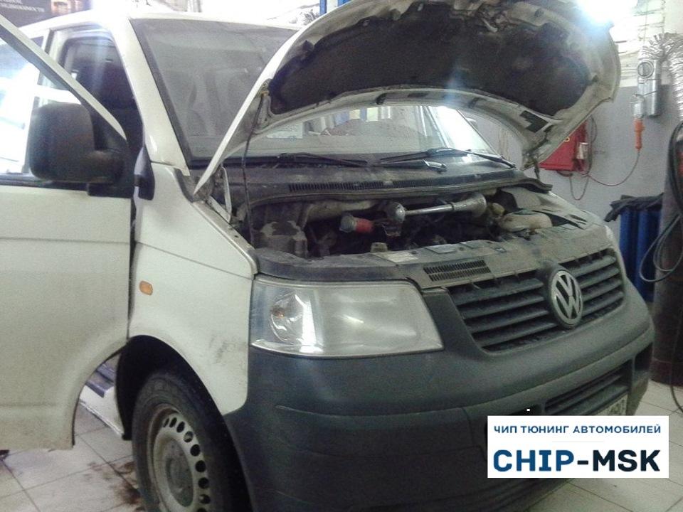 Чип тюнинг транспортер т5 дизеля пыльник рулевой рейки транспортер