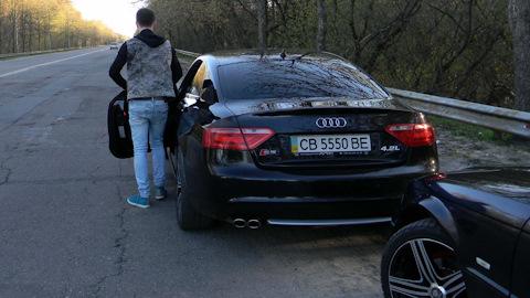 Audi частные объявления рыбинск свежие вакансии